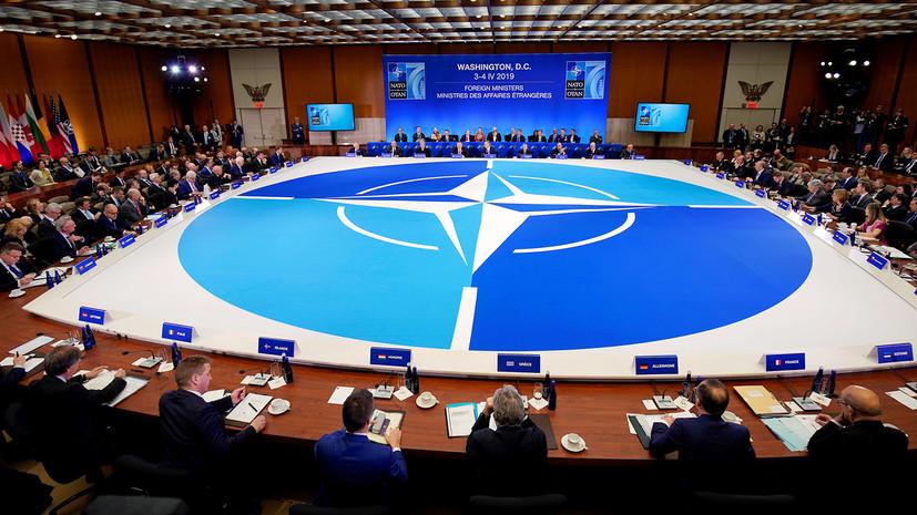 «Передел сфер влияния»: НАТО расширит сотрудничество с Украиной и Грузией в Чёрном море