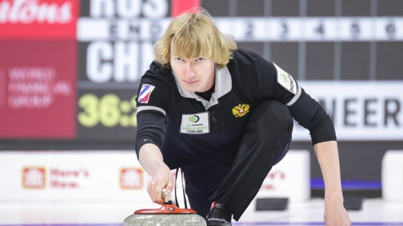 Russian curlingists won a third victory at the World Cup in