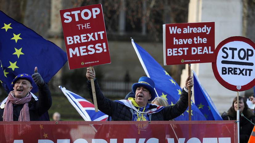 S&P: экономика Британии теряет по £6,6 млрд в квартал из-за брексита