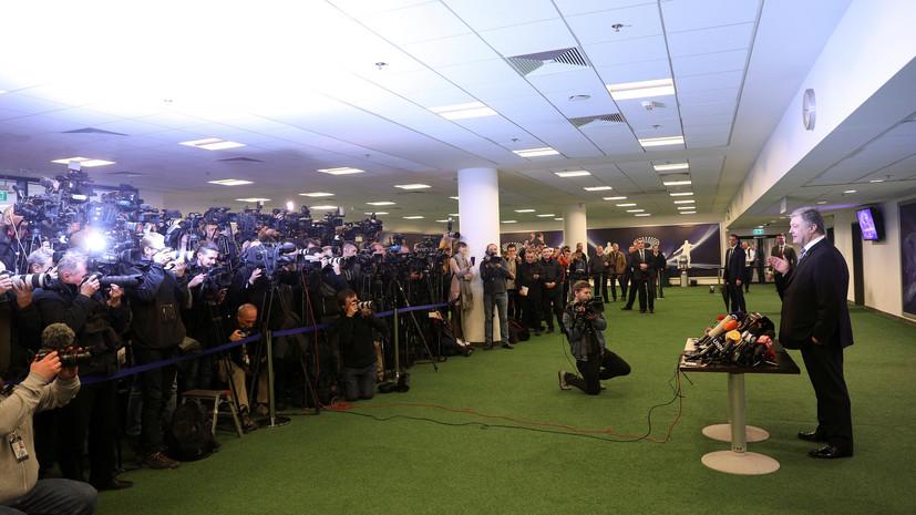 Порошенко назвал неуважением к Тимошенко приглашение вести дебаты