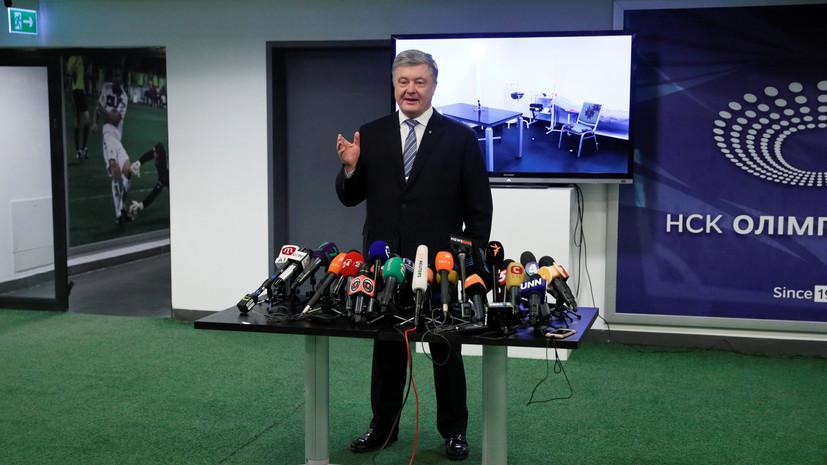 Порошенко подписал указ о развитии ядерной энергетики