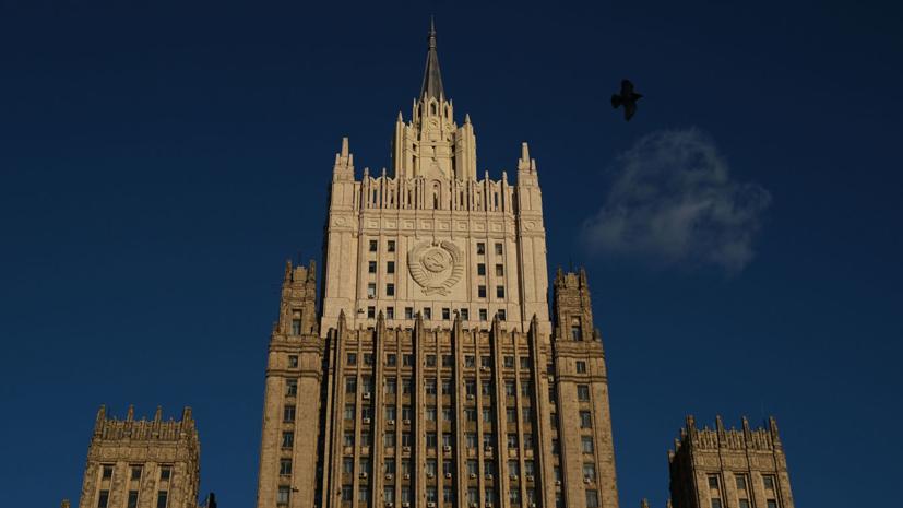 В МИД России оценили инцидент с флагом Косова на стадионе в Грозном