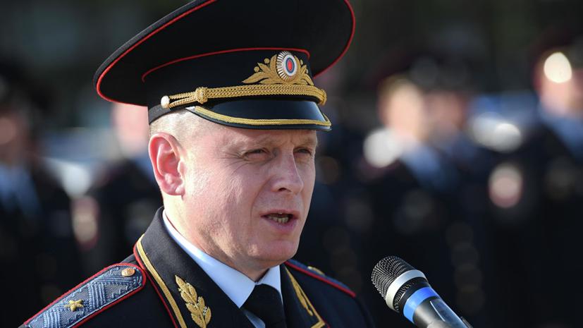 Глава ГИБДД Москвы уходит в отставку