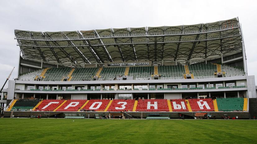 «Ахмат» убрал флаг Косова со стадиона в Грозном