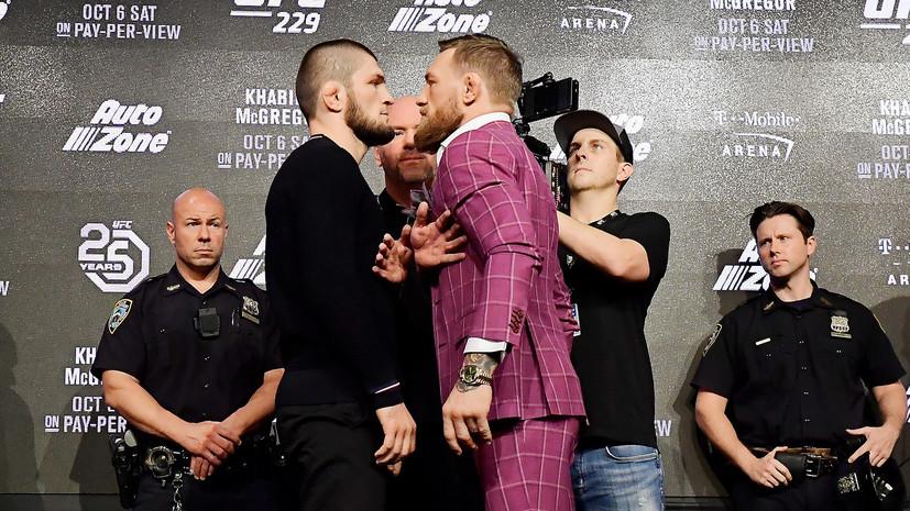 «UFC нужен кодекс поведения»: что в мире единоборств говорят о конфликте между Нурмагомедовым и Макгрегором