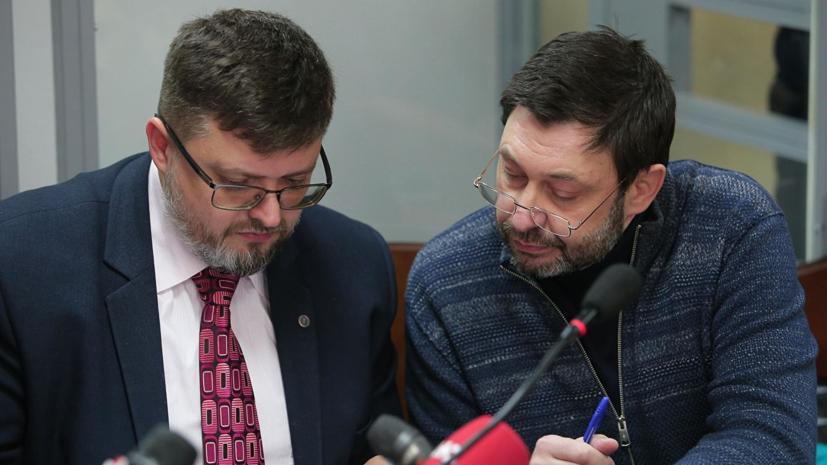 Украинская генпрокуратура предъявила обвинение адвокату Вышинского
