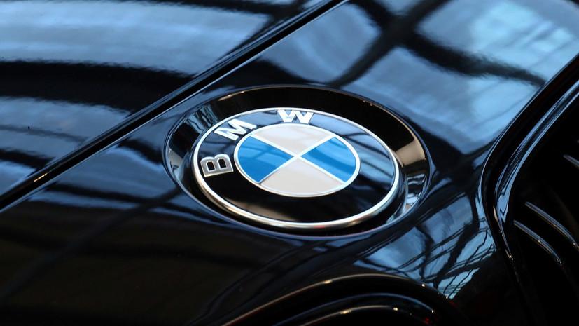 ЕК заподозрила BMW, Daimler и VW в картельном сговоре