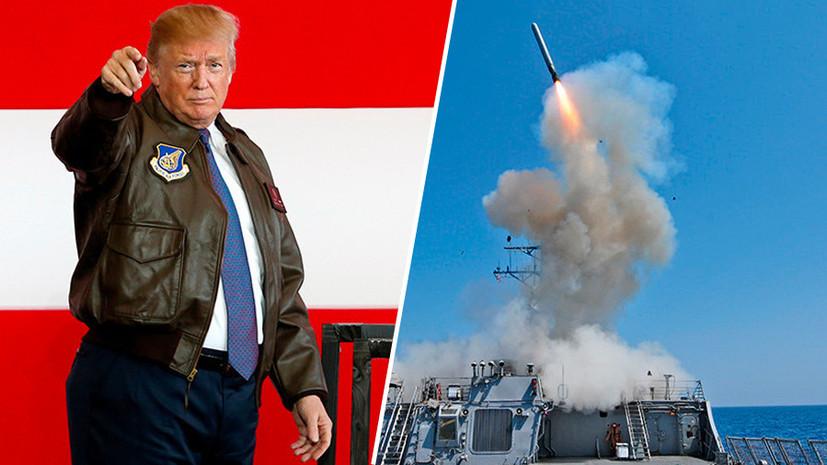 «Противоречивый популизм»: что стоит за призывом Трампа к России и Китаю сократить расходы на вооружения