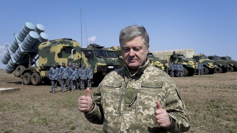 Порошенко принял участие в испытаниях комплекса крылатых ракет «Нептун»