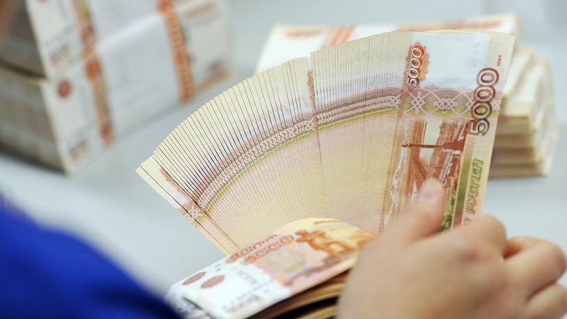 В МЭР дали прогноз по инфляции в России