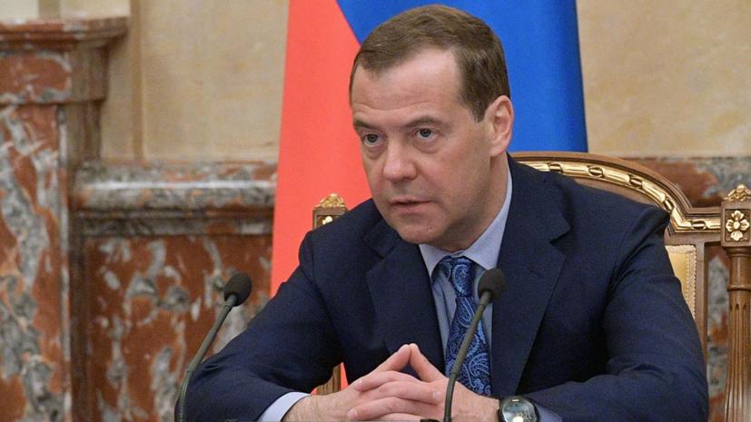 Медведев освободил от должности замруководителя Росприроднадзора