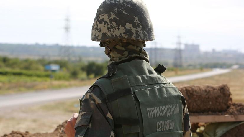 На Украине сообщили о приостановке работы КПП «Марьинка»