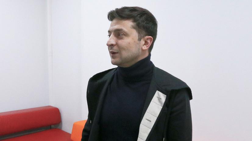 Зеленский рассказал о «казусе» со своими анализами