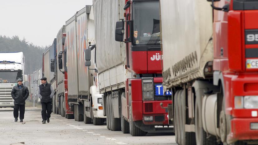 «Победа имеет системное значение»: Россия выиграла в ВТО спор о транзите украинских товаров