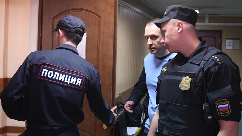 У близких полковника Захарченко изъяли активы на 460 млн рублей