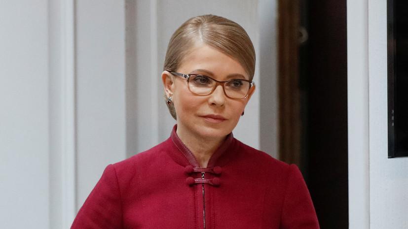 Тимошенко не будет вести дебаты Зеленского и Порошенко