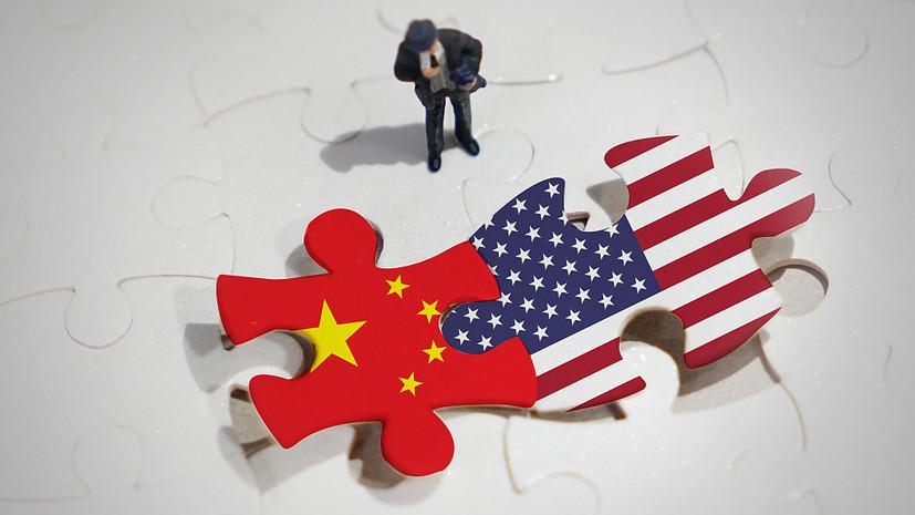 Способность договариваться: Трамп призвал США и Китай к ответственному подходу в решении торговых споров