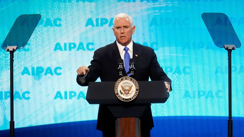 Пенс заявил о намерении США ввести санкции против 34 судов PDVSA