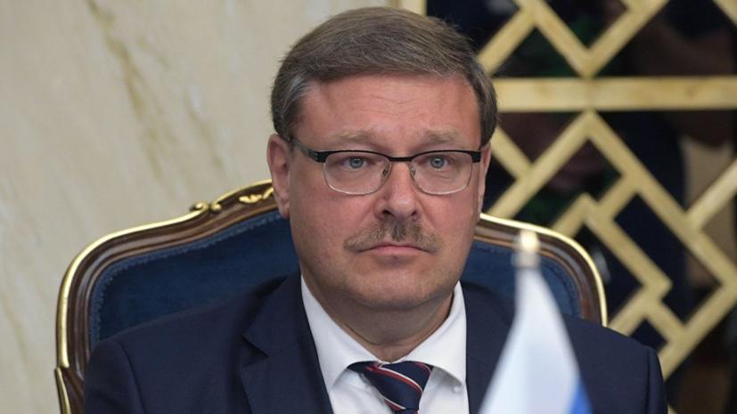 Косачёв назвал депутата Ковалёва профессионалом