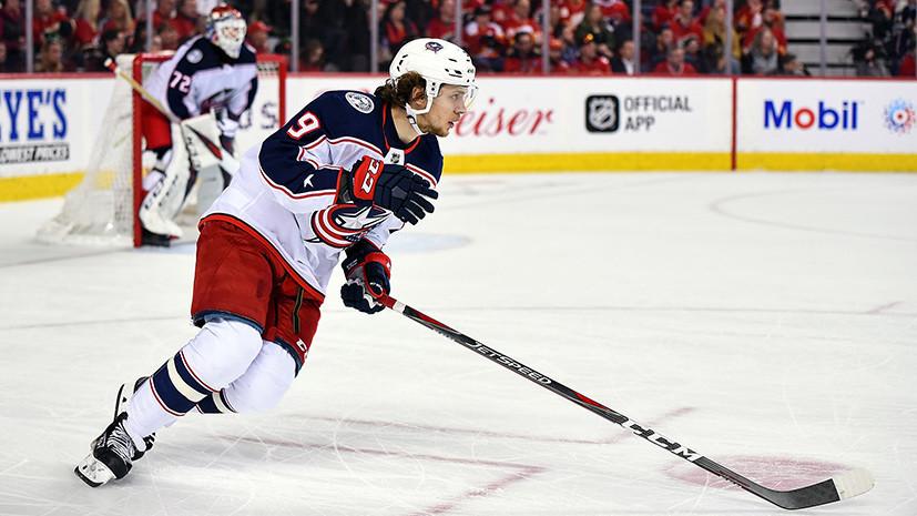 28-й гол в сезоне, победный буллит и 25 сейвов: Панарин и Бобровский стали звёздами дня в НХЛ
