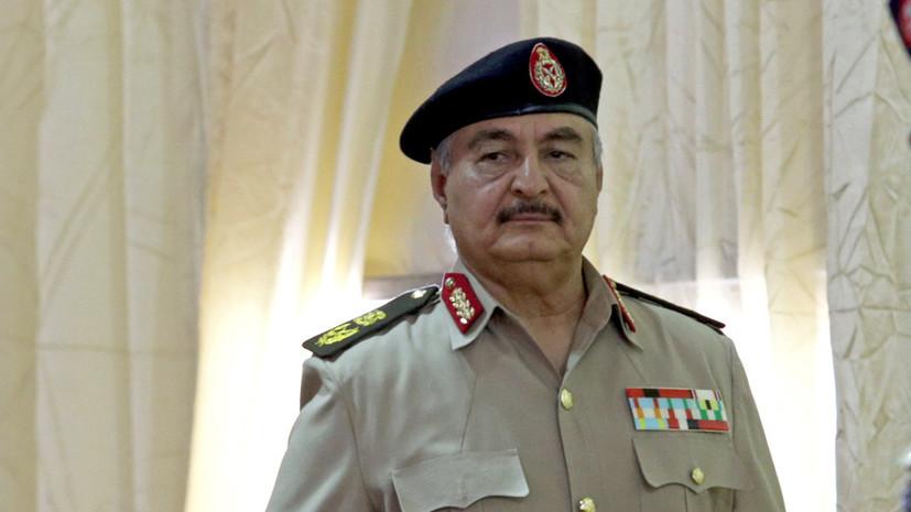 Замглавы МИД России провёл разговор с ливийским маршалом Хафтаром