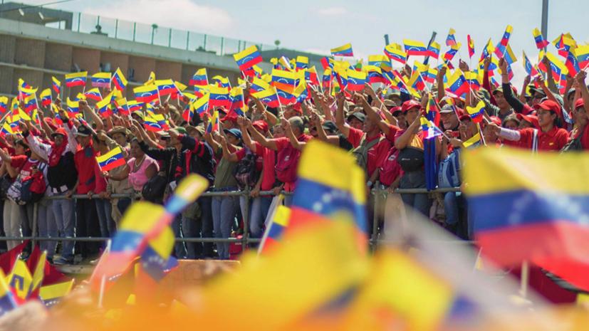 G7 обеспокоена присутствием российских военных специалистов в Венесуэле