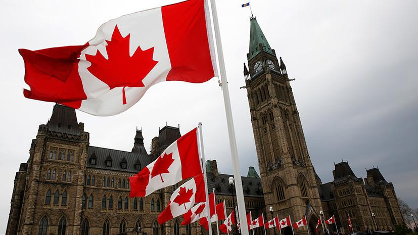 «В стиле хайли лайкли»: как в Канаде заявили о возможном вмешательстве в выборы со стороны России