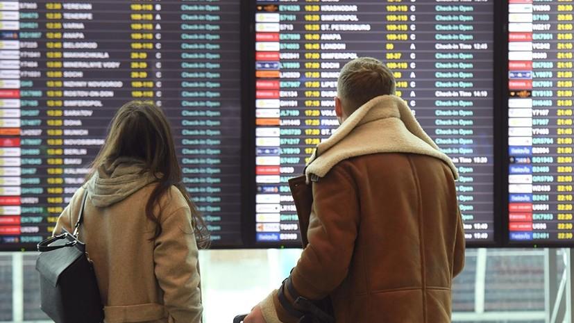 Источник сообщил об эвакуации пассажиров самолёта в Домодедове