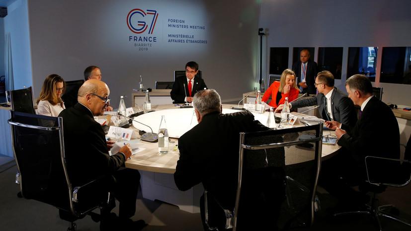 Эксперт прокомментировал призыв G7 к России освободить украинских моряков