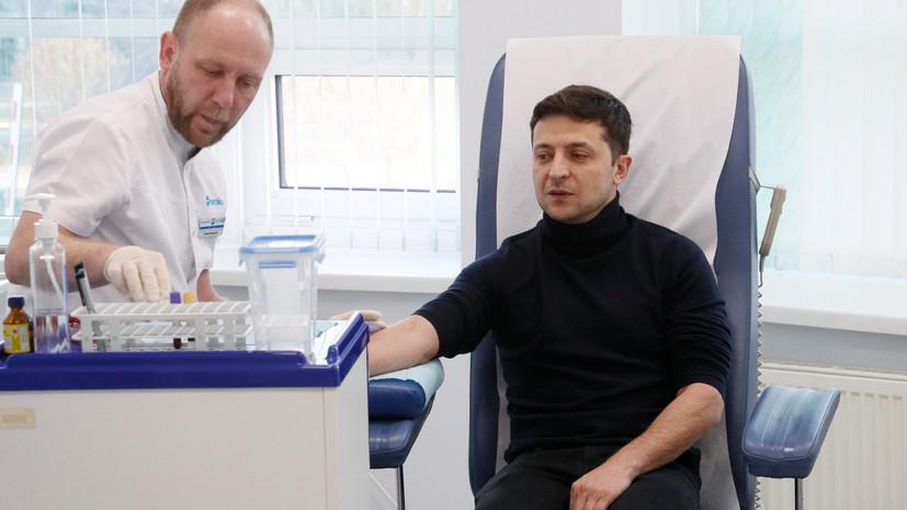 Минздрав Украины прокомментировал сдачу анализов Порошенко и Зеленским
