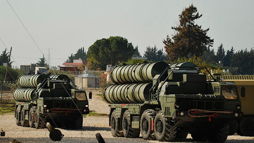 В Турции заявили, что С-400 защитят страны ЕС и НАТО