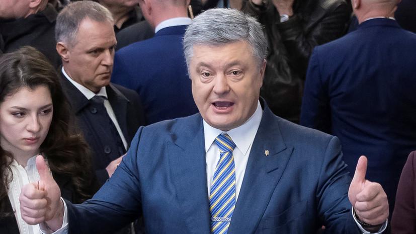 Порошенко заявил, что сделал выводы после первого тура выборов
