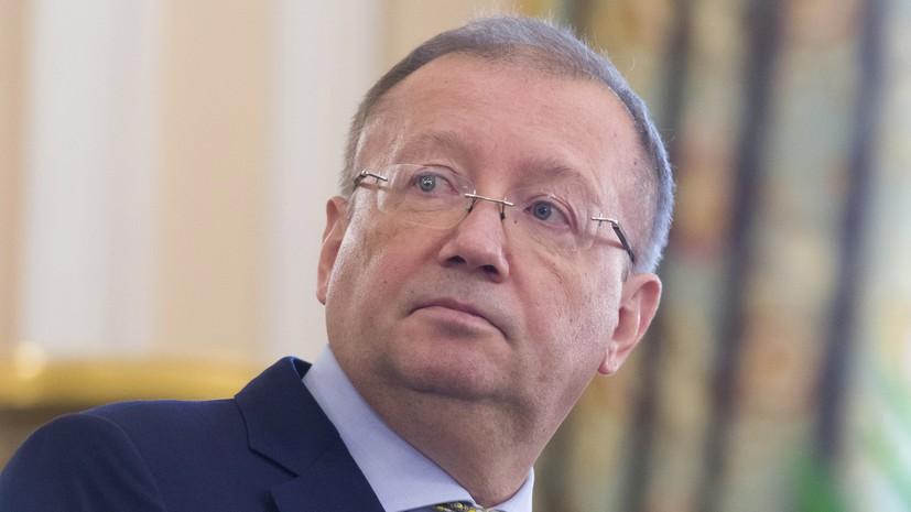 Российский посол рассказал подробности встречи с пострадавшим в Эймсбери