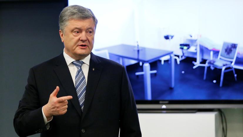 Порошенко заявил об угрозе Украины «откатиться под имперскую Россию»