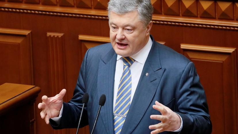 В Госдуме оценили слова Порошенко об угрозе Украины «откатиться под имперскую Россию»