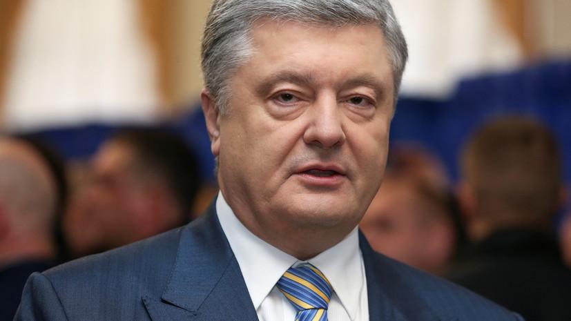 В Совфеде осудили слова Порошенко об угрозе Украины «откатиться под имперскую Россию»