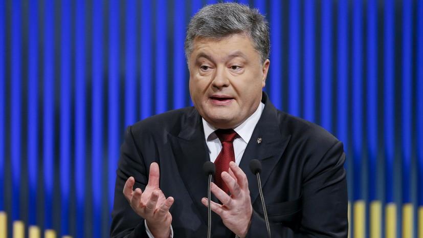 «Позиция политического отчаяния»: в Москве ответили на слова Порошенко о риске «откатиться под имперскую Россию»