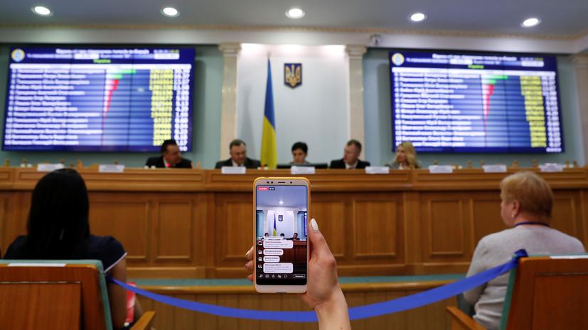 В ЦИК Украины официально объявили результаты первого тура выборов