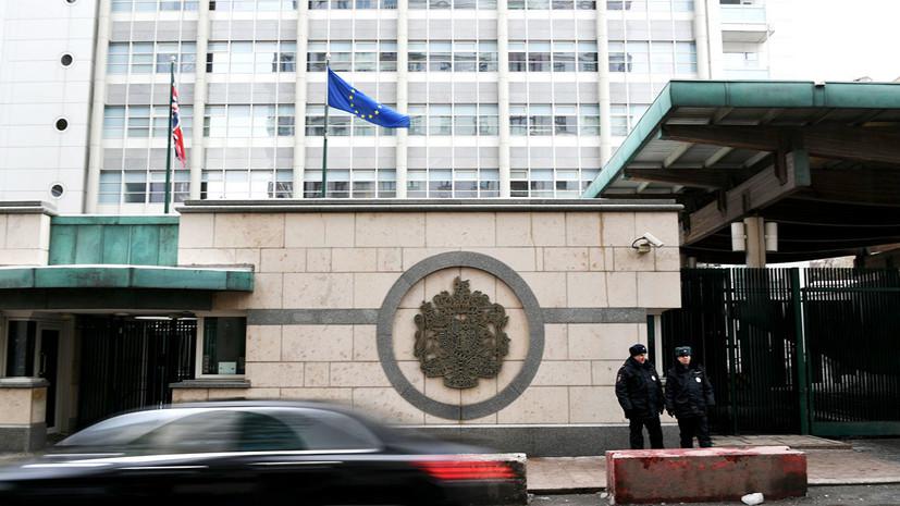 В посольстве проверяют информацию о задержании двоих британцев в Москве