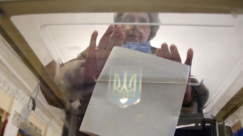 ЦИК Украины выпустила постановление о проведении второго тура выборов