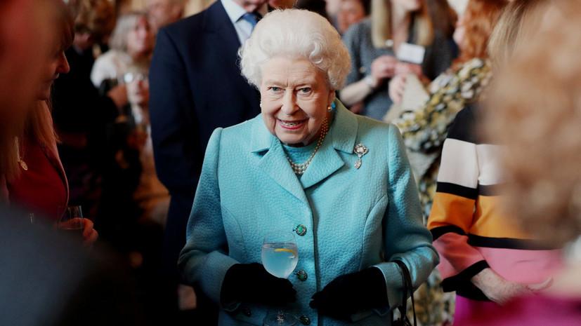 Times: Елизавета II намерена пригласить Трампа в Великобританию