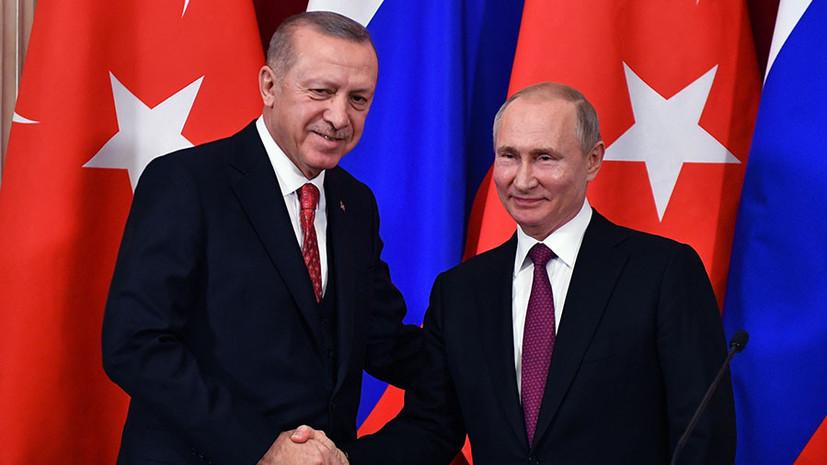 «Вектор положительного развития отношений»: что обсудят Путин и Эрдоган на встрече в Москве