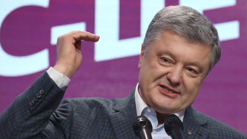 Порошенко заявил, что ждёт Зеленского на дебатах 14 апреля