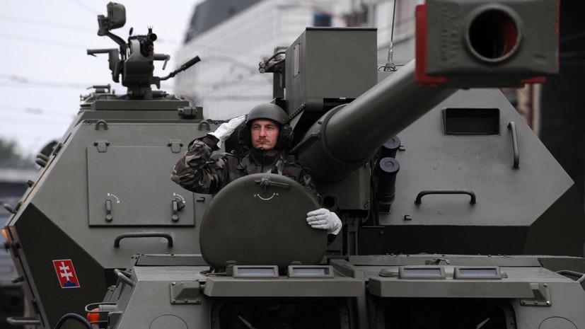 «Ни слова о присутствии американских ВС»: почему Словакия не намерена размещать на своей территории военные объекты США