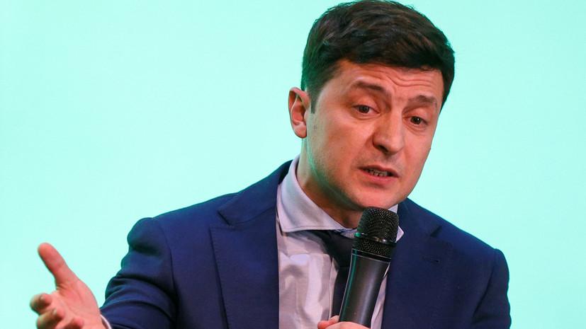 Зеленский заявил, что готов к переговорам с Путиным