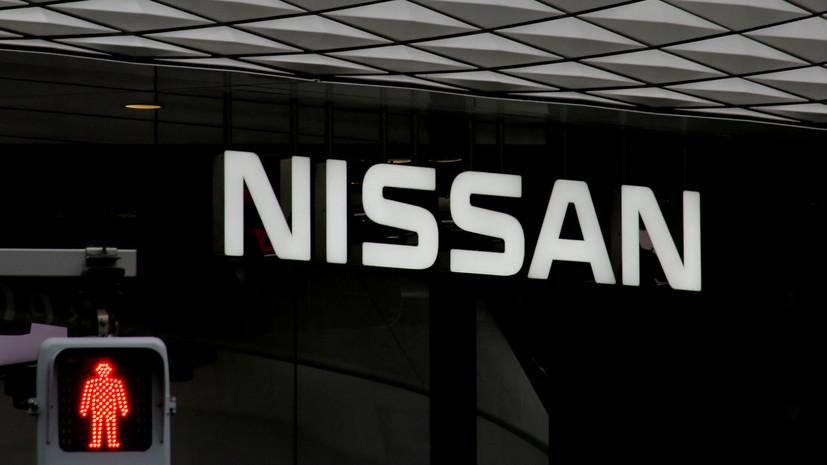 Карлоса Гона исключили из совета директоров компании Nissan