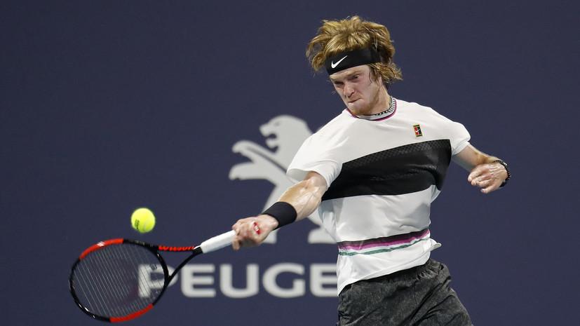 Рублёв опустился на 92-е место рейтинга ATP