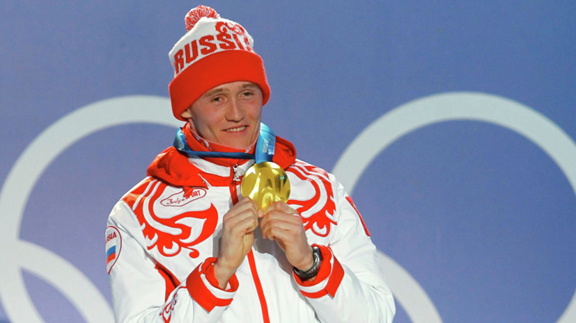Олимпийский чемпион по лыжным гонкам Крюков завершил карьеру