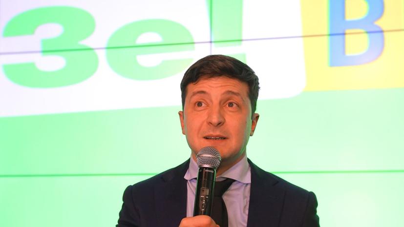 Зеленский собирается провести дебаты с Порошенко 19 апреля