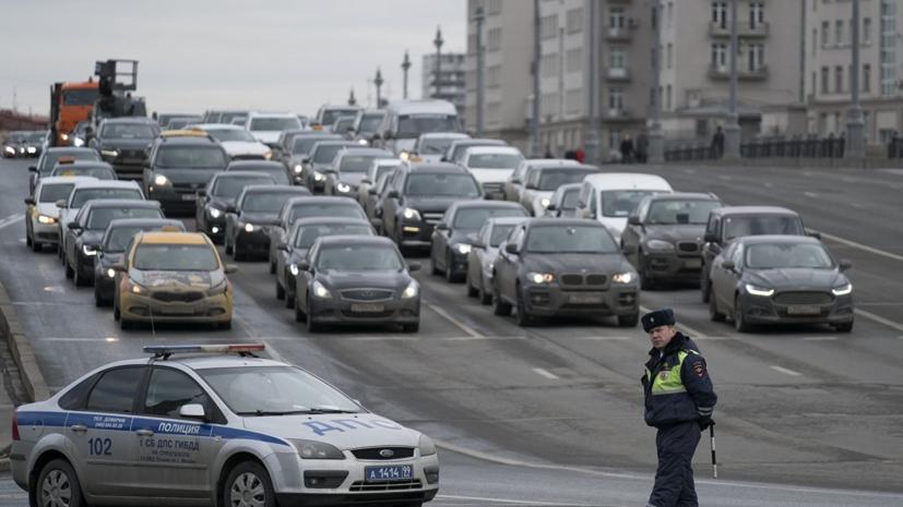 В ЦОДД порекомендовали отказаться от поездок на юго-восток Москвы на машине